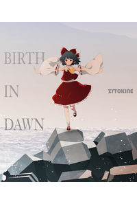 BIRTH IN DAWN