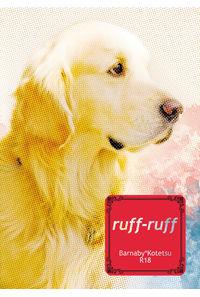 ruff-ruff