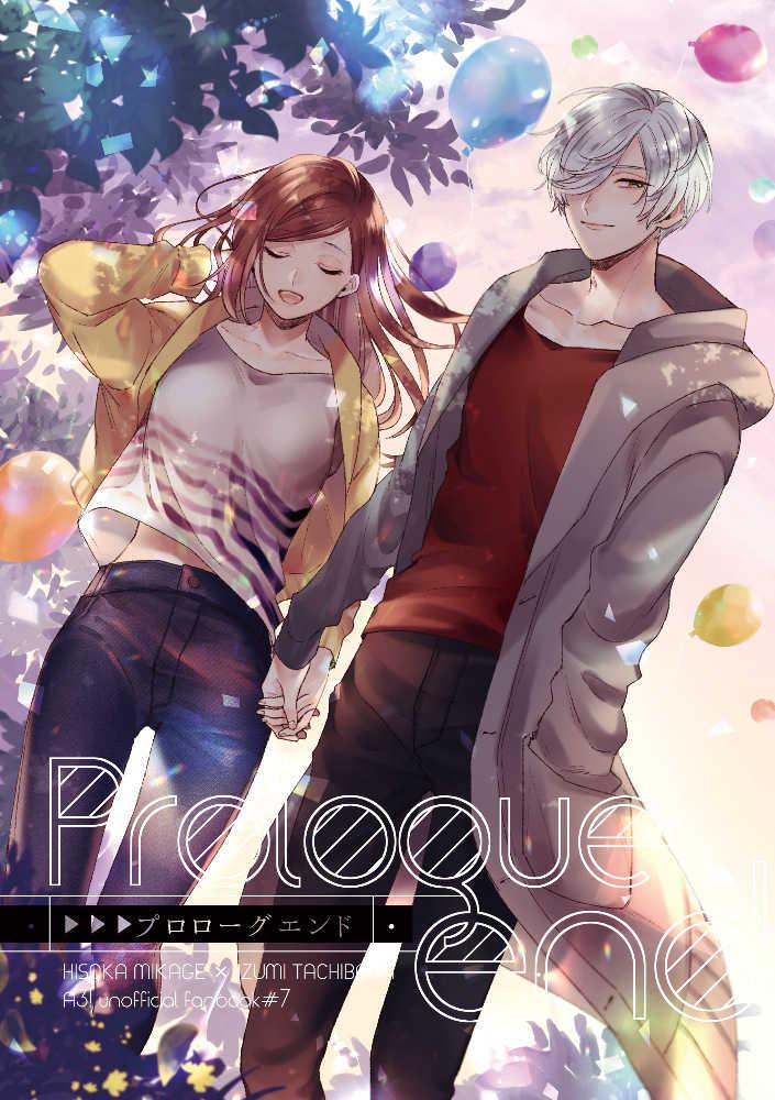 Prologue end [.MM(七十)] A3!