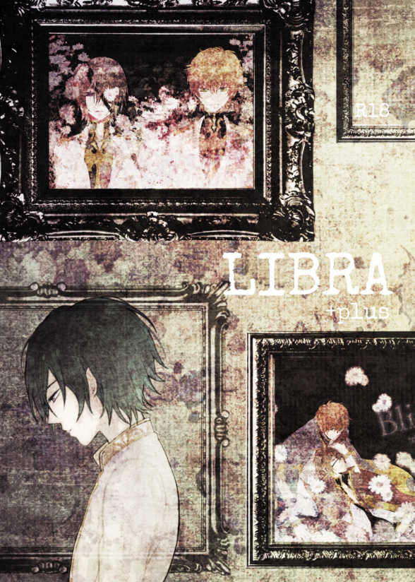 LIBRA [+plus(ネック佐東)] コードギアス