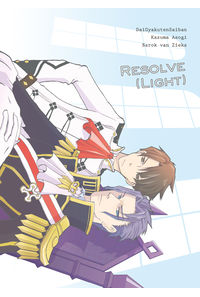 Resolve(Light)