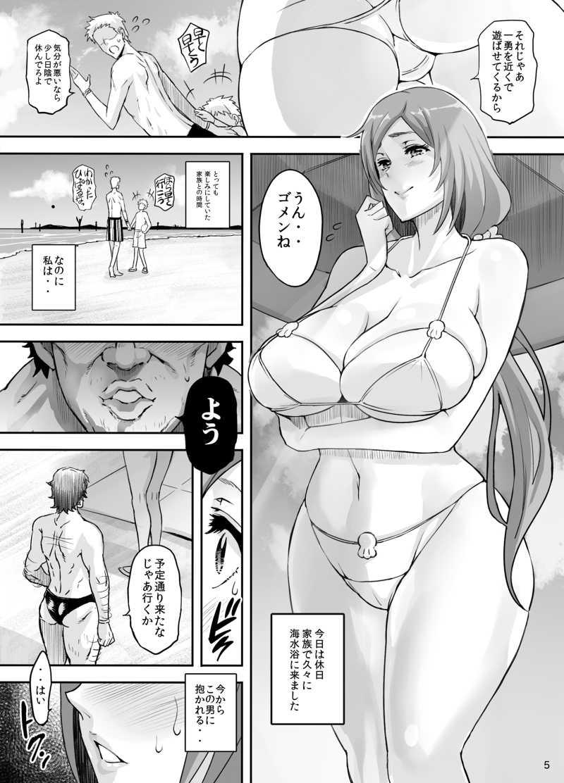 BRICOLA7・Hな若妻おりひめさん