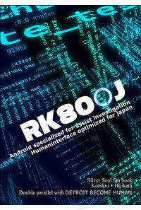 RK800J