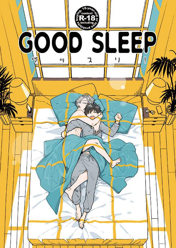 goodsleep
