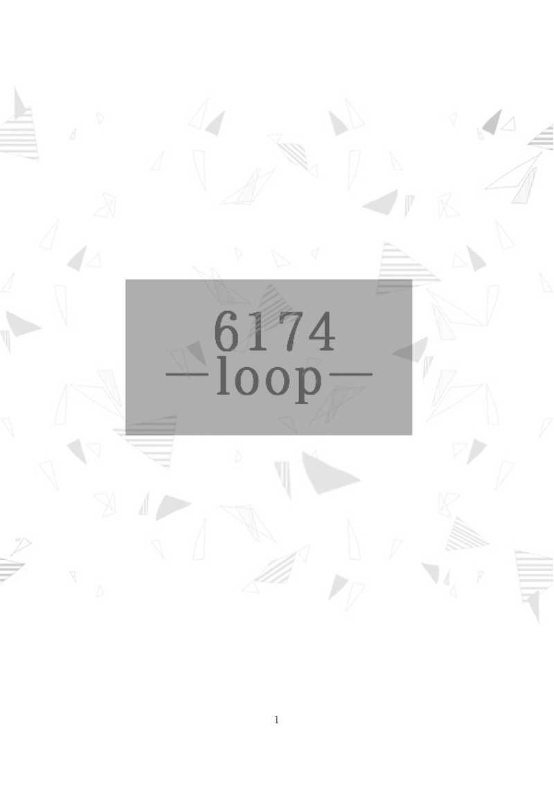 6174ーループー
