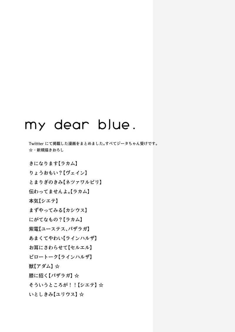 my dear blue.