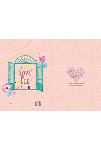 LOVE&LIE