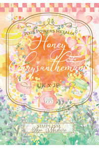 Honey Chrysanthemum