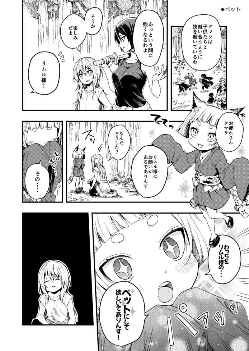 本日は絶好のテンペスト日和!!