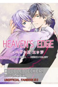 HEAVEN'S EDGE-ヘヴンズエッジ-