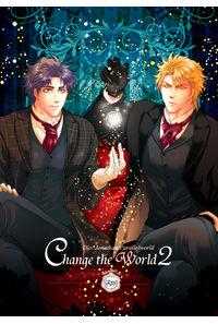 Change the world2
