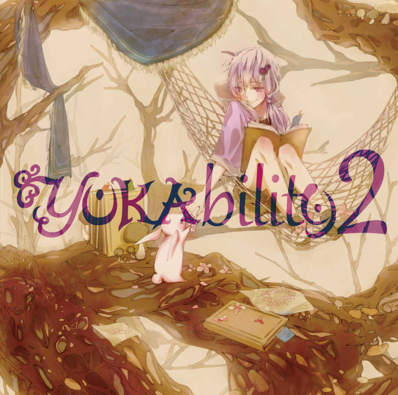 YUKABILITY2