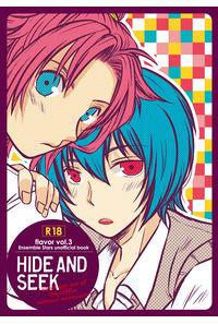 flavor vol.3 「HIDE AND SEEK」