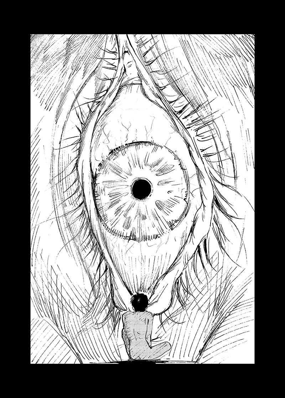 聖母の胎盤