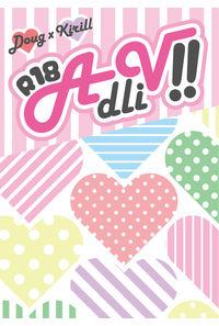 AdliV!!