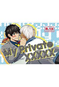 My Private XXXXX