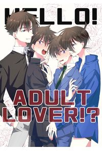HELLO!ADULT LOVER!?