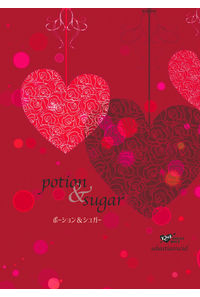 potion & sugar