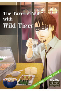The Tavern Tour with Wild Tiger