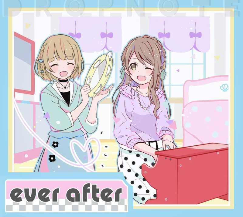 ever after [dropnote(遥風啓司)] オリジナル