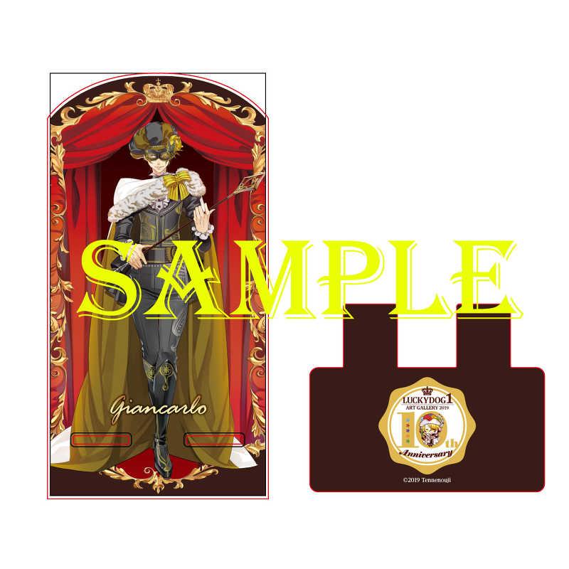 「ラッキードッグ1」10th ART GALLERY アクリルスマホスタンド ジャン(マスカレード) [株式会社虎の穴(由良)] ラッキードッグ1