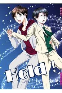 Hold!