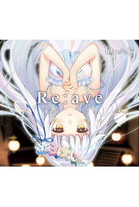 Re:ave