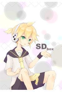 SDbox