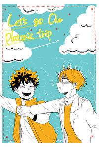 Let's go our Platonic trip