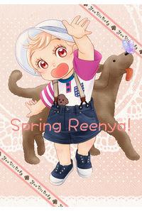 Spring Reenya!