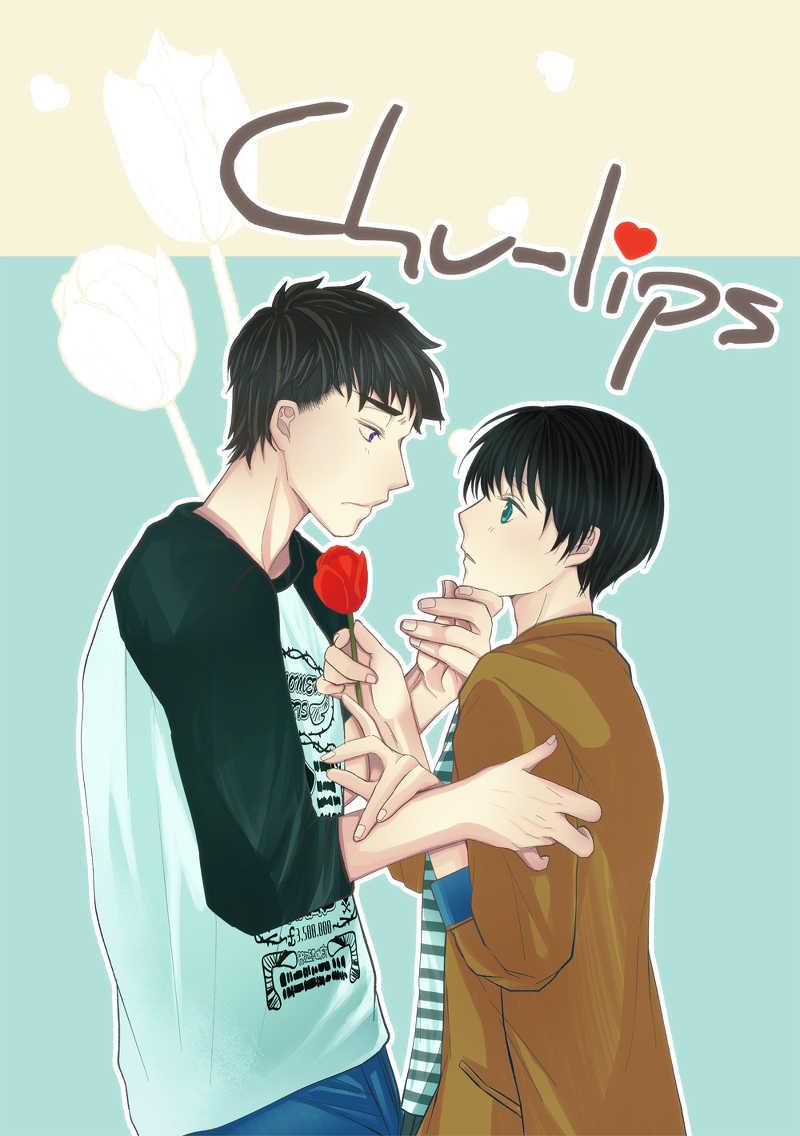 Chu-lips [Chee!(あはら)] A3!