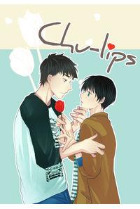 Chu-lips