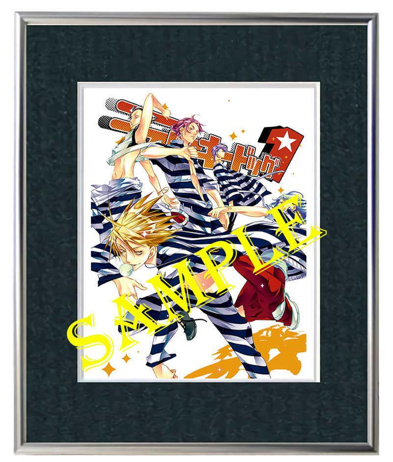 「ラッキードッグ1」10th ART GALLERY 複製イラスト「ラッキードッグ1」【通販受注】 [株式会社虎の穴(由良)] ラッキードッグ1
