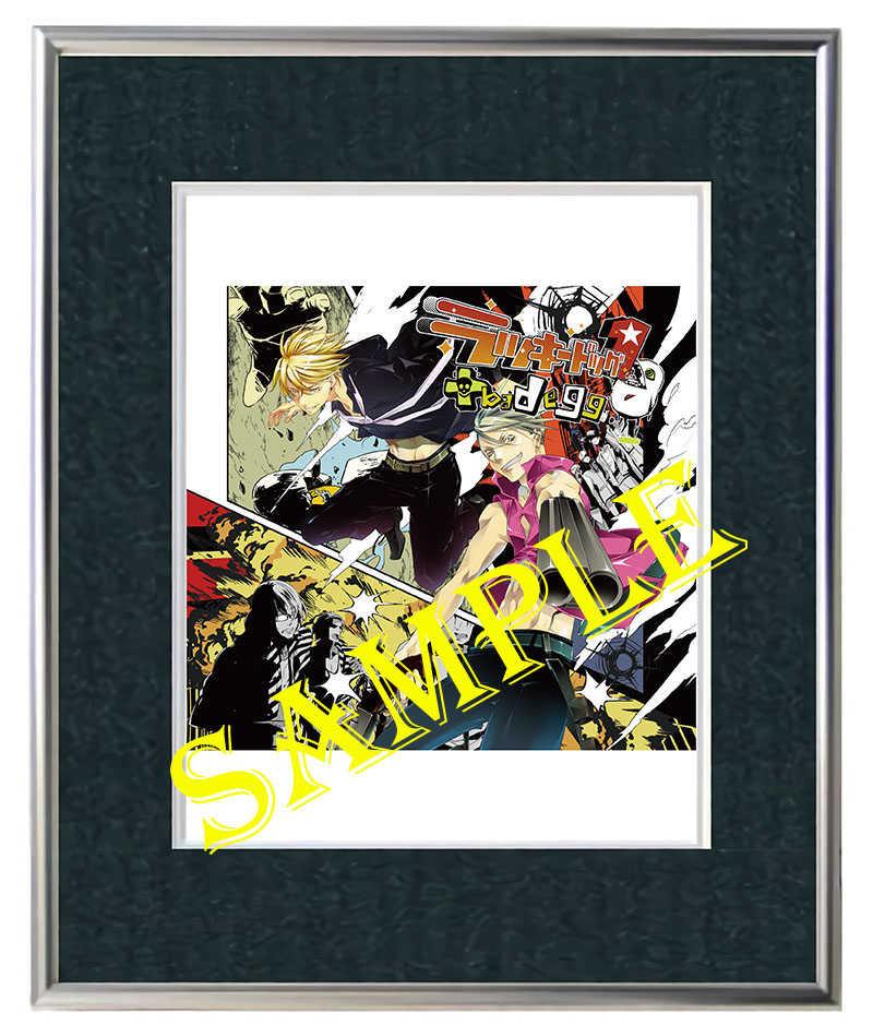 「ラッキードッグ1」10th ART GALLERY 複製イラスト「ラッキードッグ1+bad egg」【通販受注】 [株式会社虎の穴(由良)] ラッキードッグ1