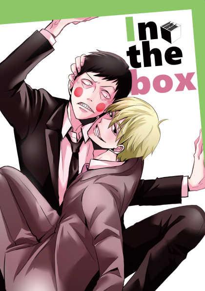 In the box [Gap(とぐさ)] モブサイコ100