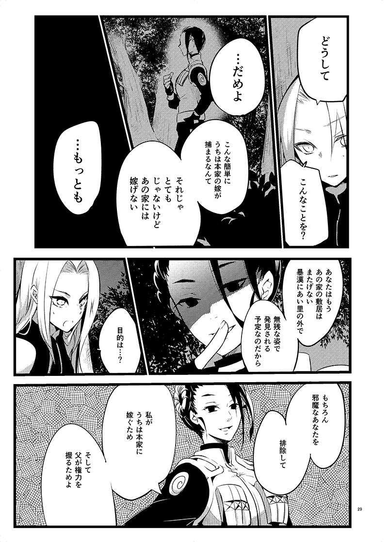 篭絡レクチャー4