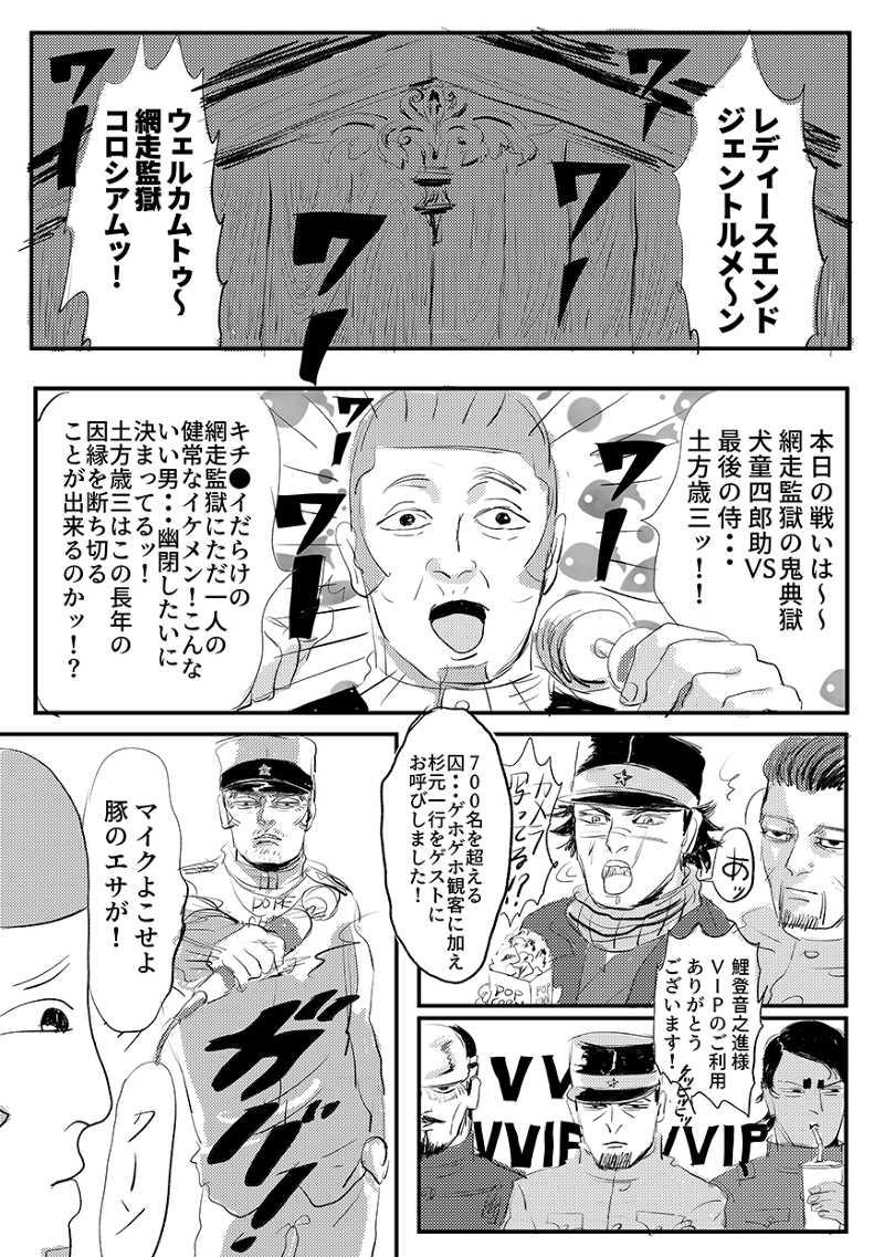 ROOM303 総集編