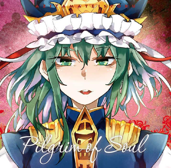 Pilgrim of Soul