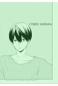 CYBER HARUKA