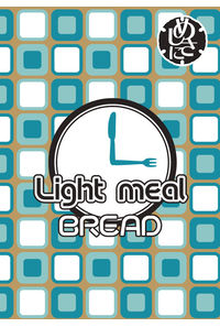 Light meal BREAD めしさに番外編(カレンダー付き)