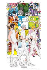 S.E.M CALENDER 2019-2020