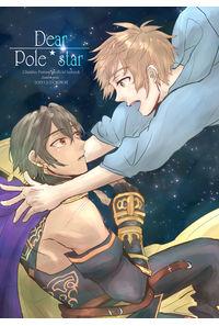 Dear Pole star