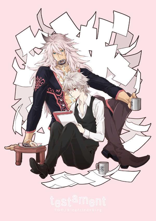 testament [OPERA(シキブ)] Fate/Grand Order