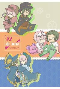92 drama WORKS