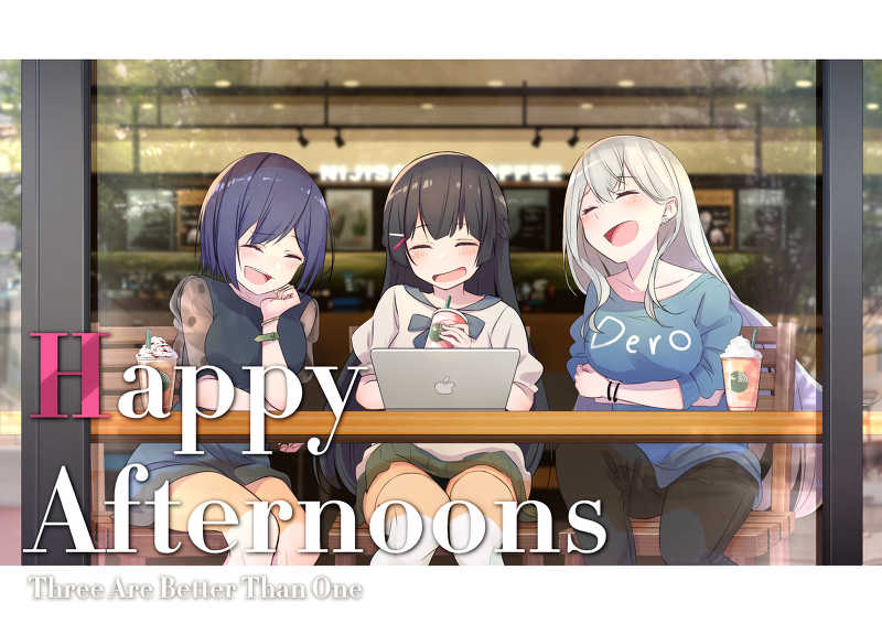 Happy Afternoons [BRAT BOX(brat)] バーチャルYoutuber