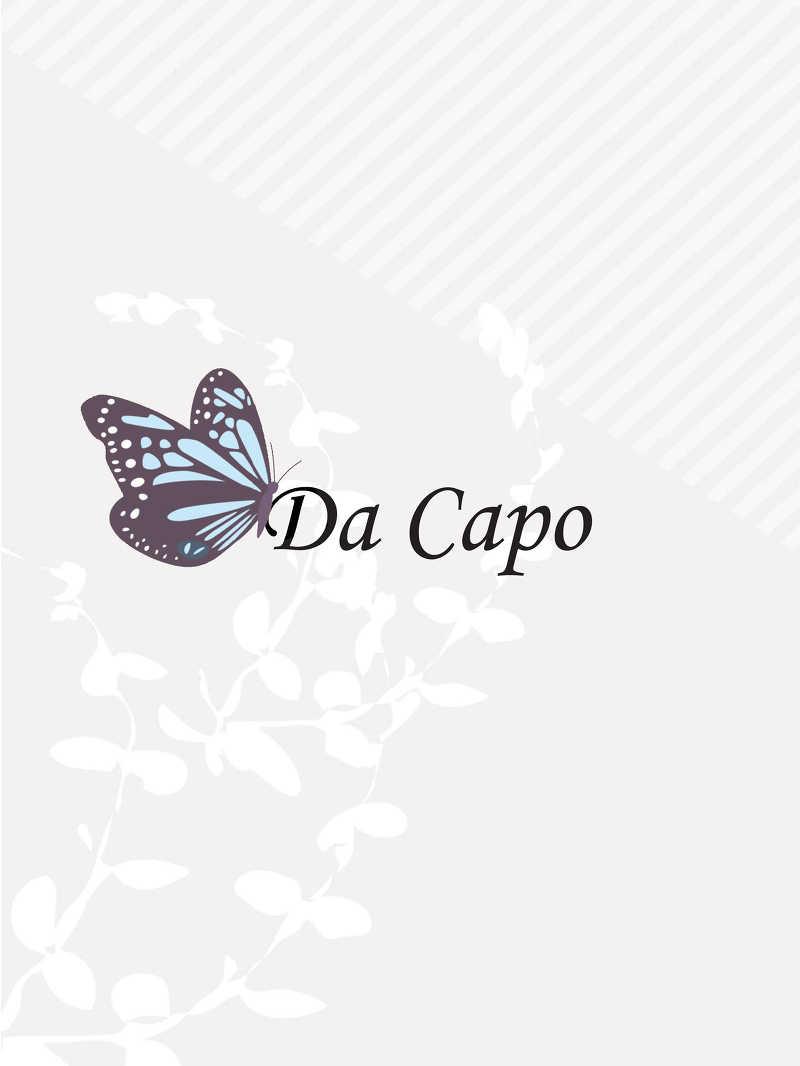 Da Capo [HEHEHEY!(aria)] ペルソナ