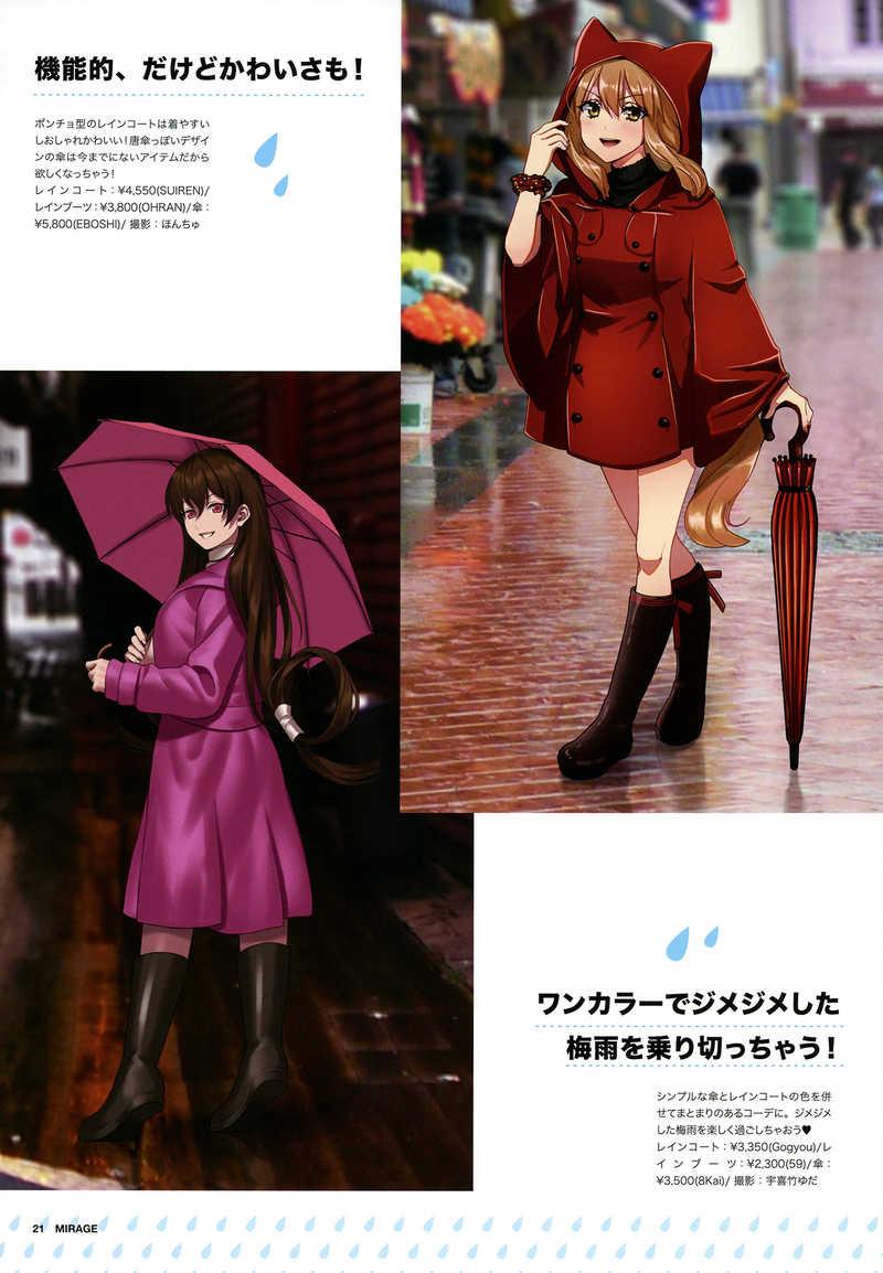 Fate/MIRAGE 2019年5月号