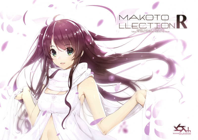 MAKOTO LLECTION R [65535あべぬー。(赤人)] Tokyo 7th シスターズ