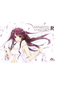 MAKOTO LLECTION R