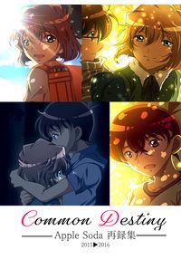 Common destiny